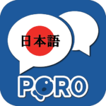 Learn Japanese 5.0.4 MOD (All Lessons)