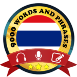Learn Thailand Free  1.8.0 MOD (Free Lesson Upgrade)