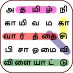 Tamil Word Search Game (English included)  MOD 2.4